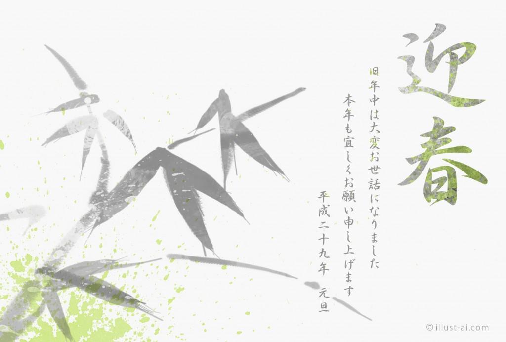 2017-00008-1